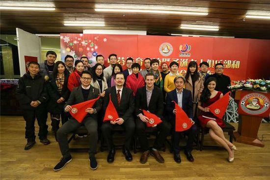 中芬体育交流暨圣诞老人足球俱乐部和必胜体育战略合作发布会在京举行